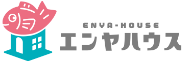 エンヤハウス|佐賀県唐津 格安768万円~で新築住宅が買える
